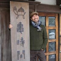 鎌倉のゲストハウス亀時間オーナー マサ