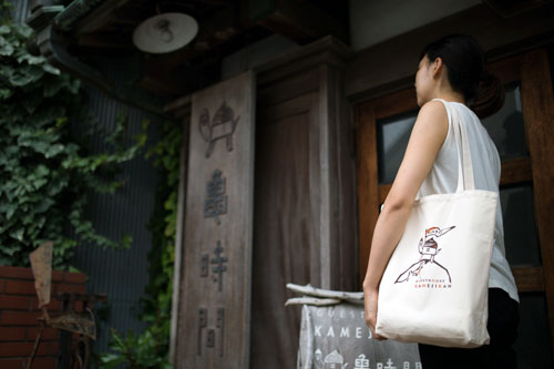 鎌倉ゲストハウス亀時間 オリジナルトートバッグ 鎌倉散策にぜひ