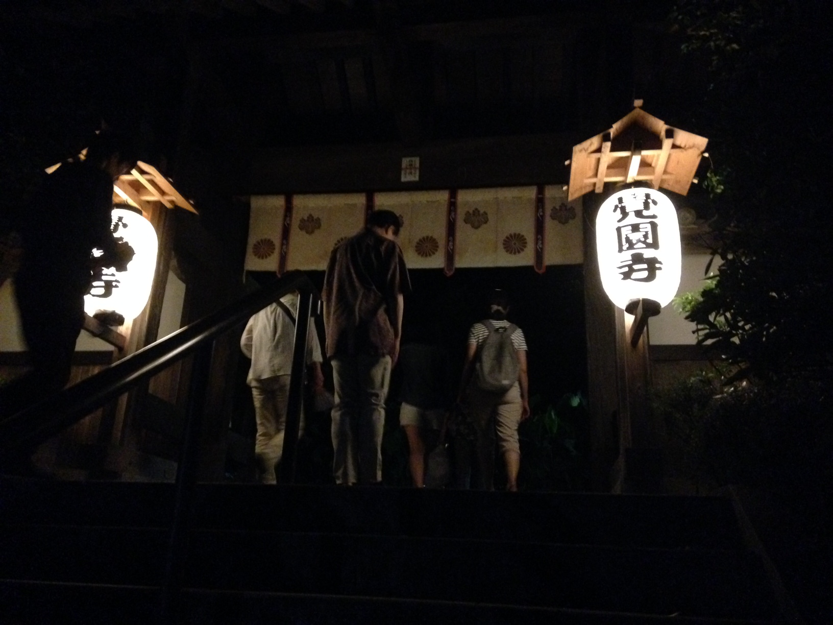 黒地蔵縁日2017報告