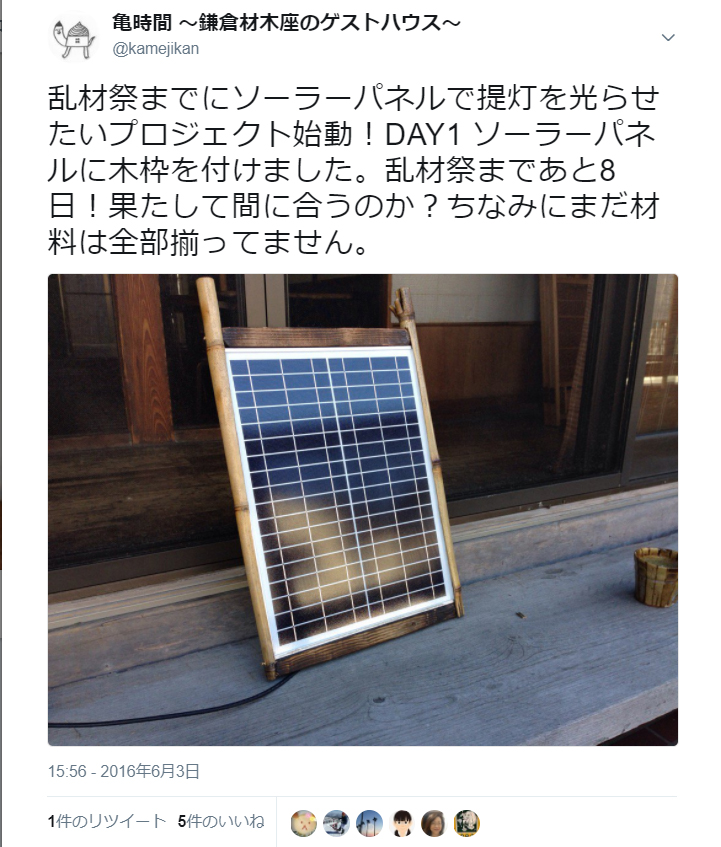 solar1