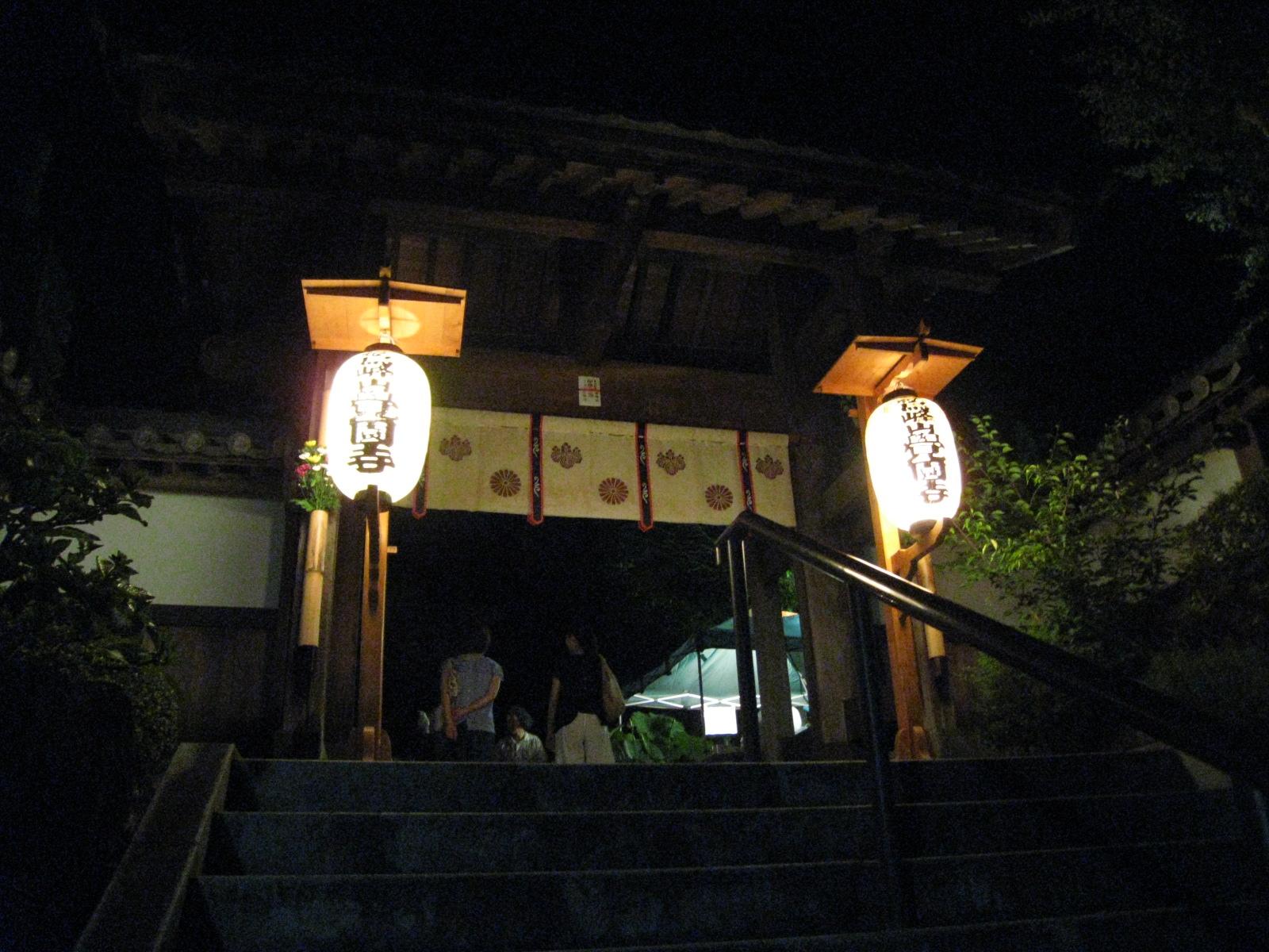8月9日黒地蔵縁日参拝&ご宿泊参加者募集中!
