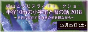 banner_10m