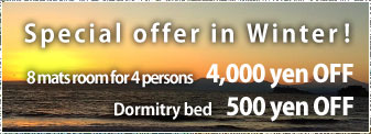 Special offer in winter guesthouse Kamejikan