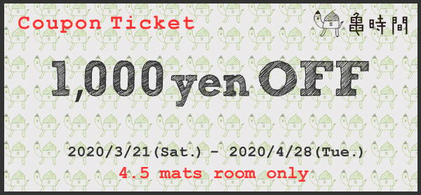 coupon-4.5mat202004