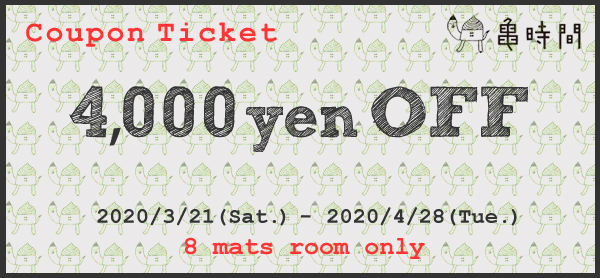 coupon-8mat202004