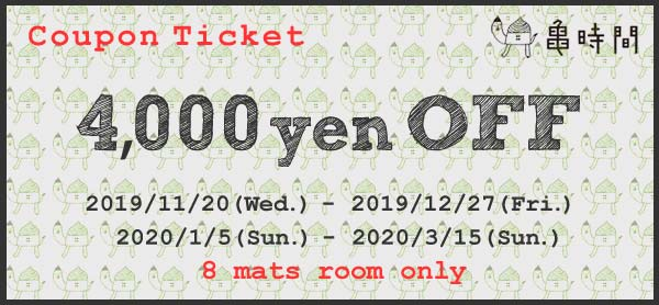 coupon_19_4000
