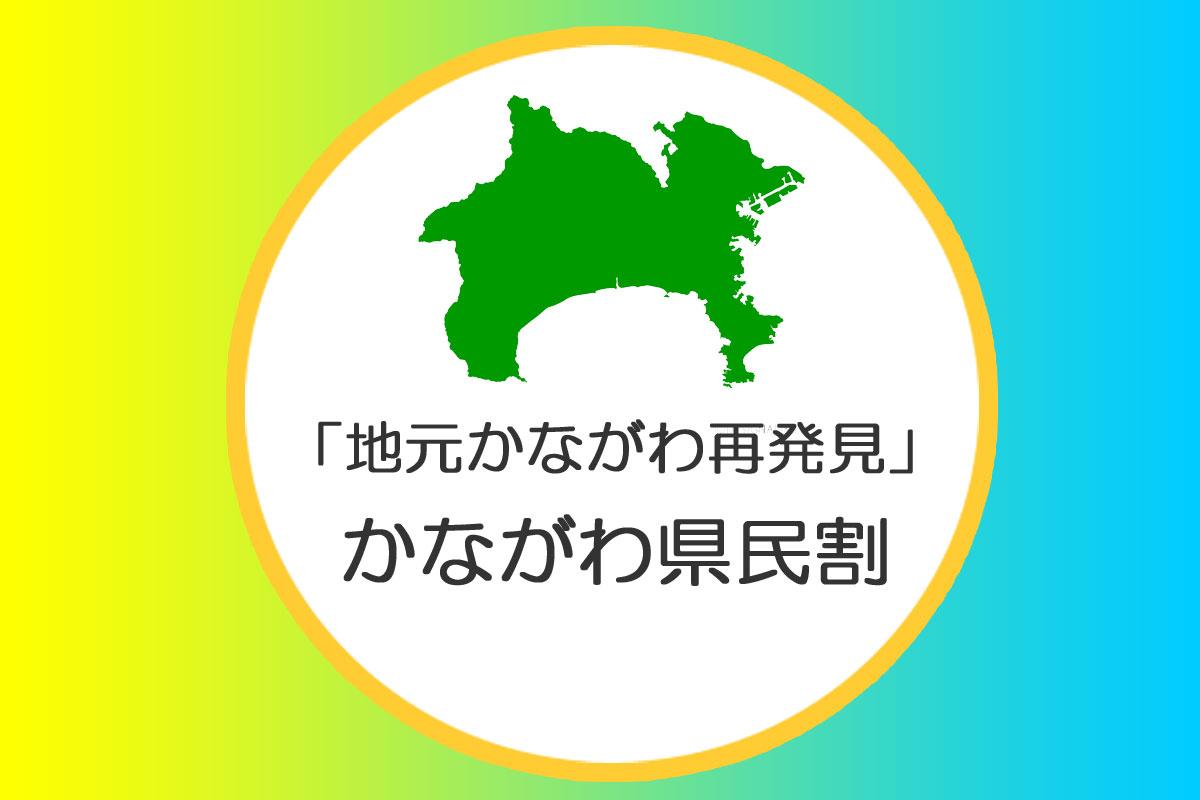 Kenminwari2